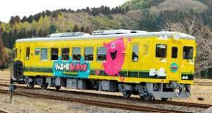 いすみ鉄道2.jpeg