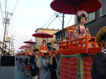 おん祭MINOKAMO 秋の陣2.jpg