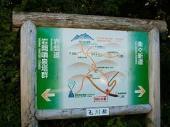 岩間(いわま)の噴泉塔群2jpeg.jpeg