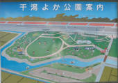 干潟よか公園1.jpeg
