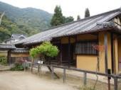 旧目加田家住宅2.jpeg