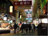 近江町市場3.jpeg