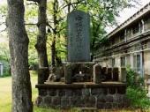 中野竹子の碑2.jpeg