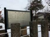 西軍墓地2.jpeg
